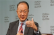 Jim Yong Kim Speech at the Council on Foreign Relations