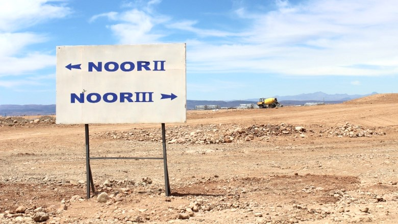plan solaire marocain